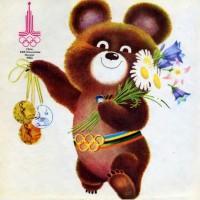Олимпийский мишка>
