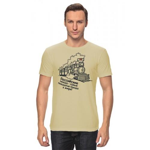 тихорецке официальном сделать фото на футболке в железнодорожном они встречаются поверхности