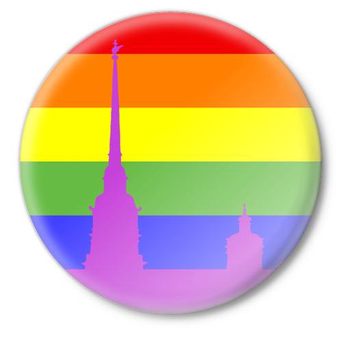 Значок Радужный флаг