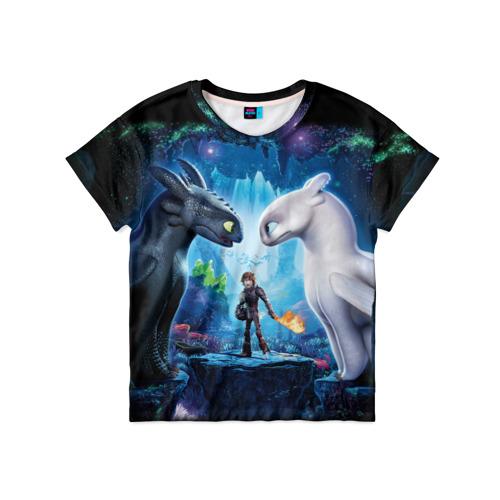 Детская футболка 3D как приручить дракона