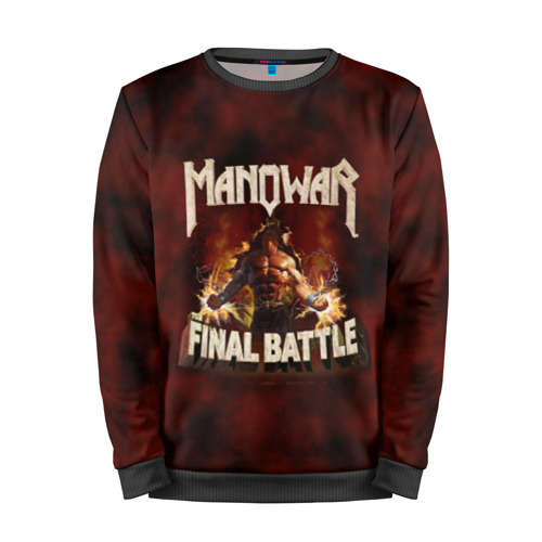 Мужской свитшот 3D ManowaR final battle