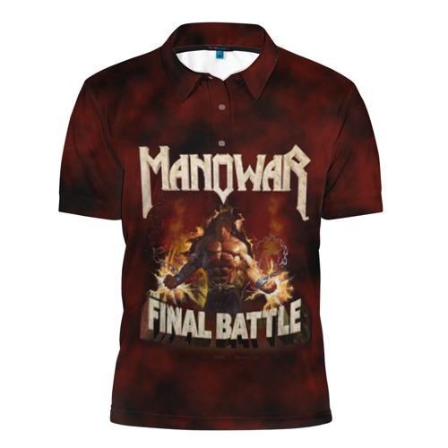 Мужская рубашка поло 3D ManowaR final battle