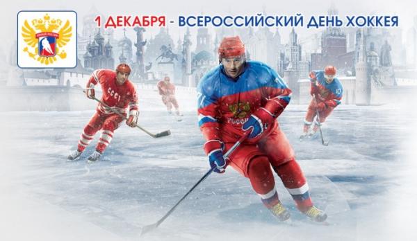 КОМПРЕССИОННОЕ БЕЛЬЕ 22 декабря с днем российского хоккея поздравляю стихи термобелья Craft Mix