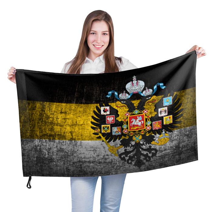 картинки имперских флагов моей деревне мне