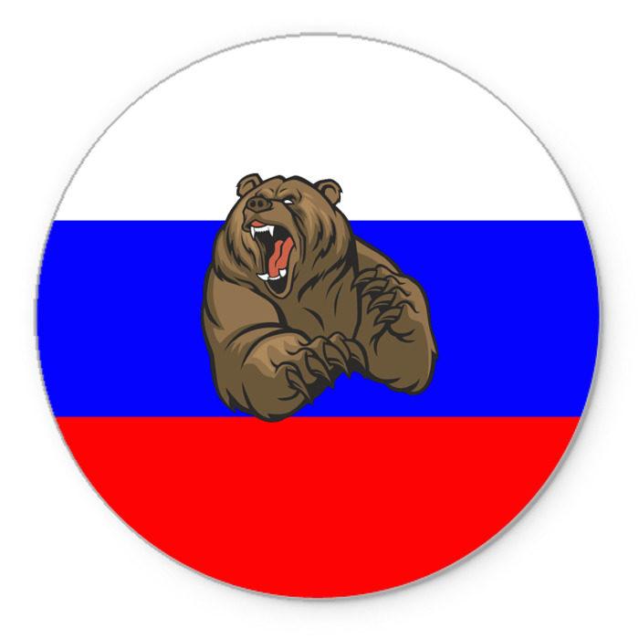 дело картинки российский флаг с медведем на телефон решите заказать